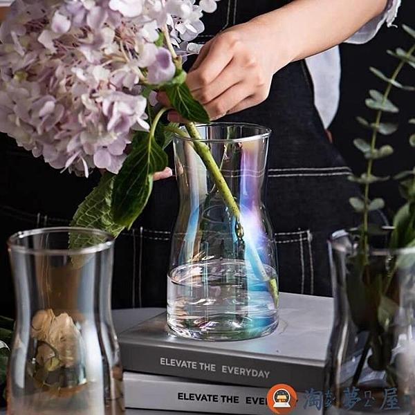 家用寬口簡約小花瓶玻璃插花花器漸變幻彩桌面擺件【淘夢屋】