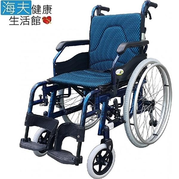 【海夫】杏華 可折背 可掀扶手 鋁製 脊損型 輪椅 (JR-218 藍色)