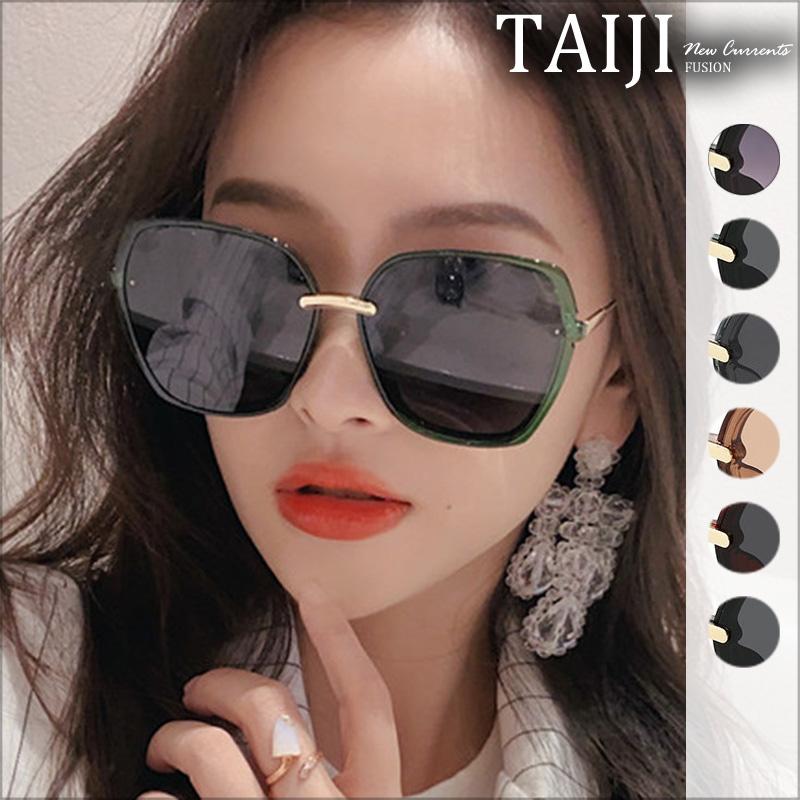 太陽眼鏡‧情侶款方框修飾臉型防紫外線潮流墨鏡‧六色【NXG5224】-TAIJI-