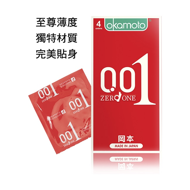 詳細介紹 品名:岡本-001至尊勁薄4入 成分:聚氨酯、潤滑劑 0與1之間的完美貼合 實現薄度極限 堅持日本製造 岡本0.01 至尊勁薄 1)至尊薄度 前、中、後 3點均衡薄度 2)獨特PU材質 接近
