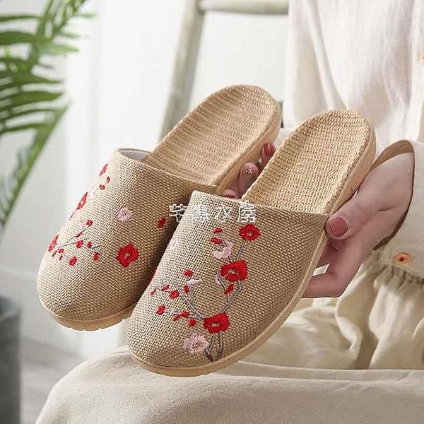亞麻拖鞋女夏居家居藤草編織包頭防滑室內家用防滑涼托鞋男夏天  快速出貨