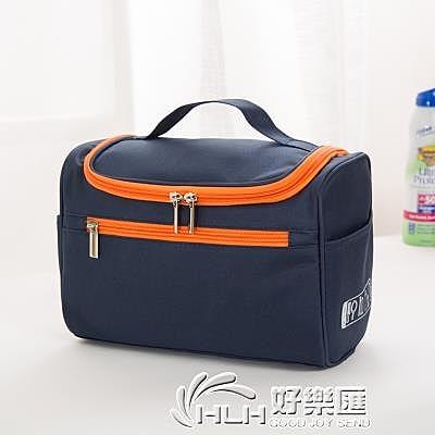 旅行洗漱包女化妝包便攜大容量防水化妝袋多功能化妝品旅游收納包 好樂匯