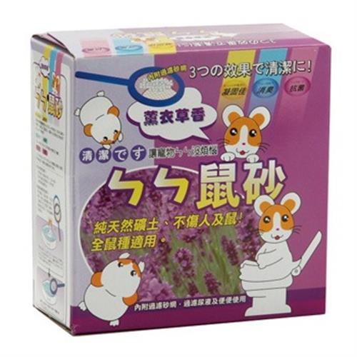 ㄣㄣ 鼠砂 (附砂網)(1kg/盒) [大買家]
