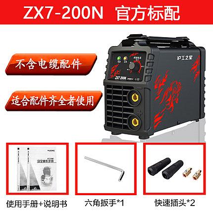 電焊機220v家用小工業級迷你直流小型不銹鋼焊機手提式全自動 叮噹百貨