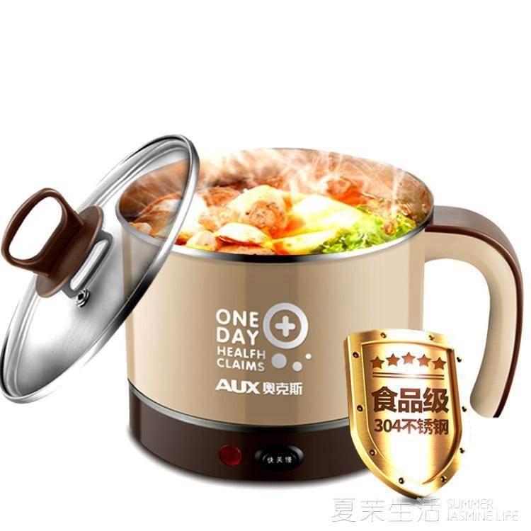 小型快煮迷你鍋單人304不銹鋼2人1.5升煮粥杯卡通電熱鍋電煮鍋YTL
