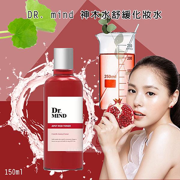 韓國DR. mind 神木水舒緩化妝水150ml