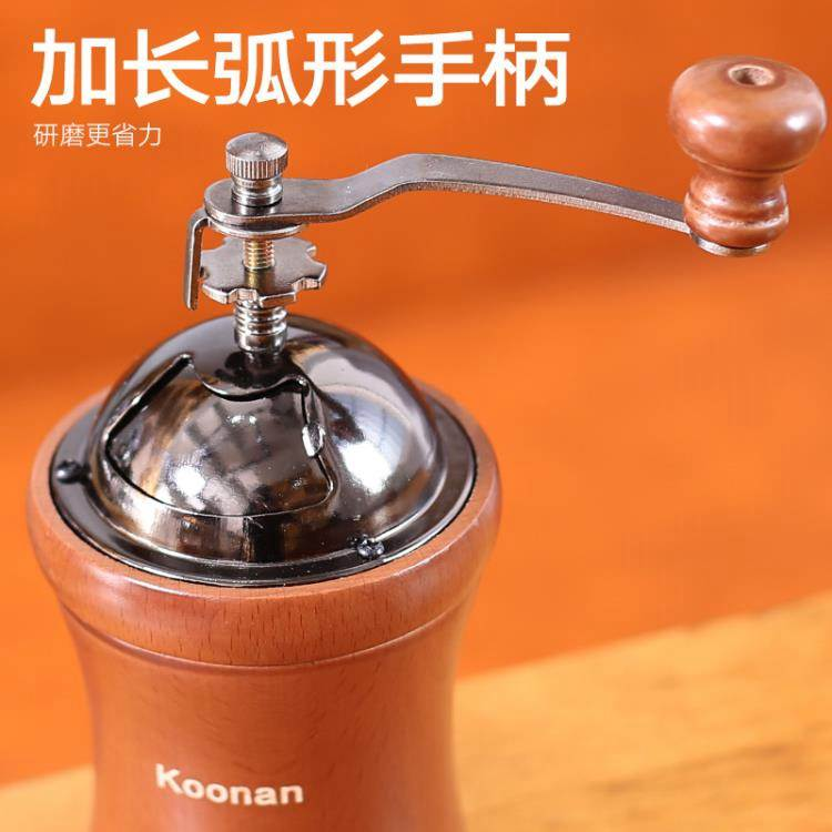 手磨咖啡機手搖復古家用小型手搖磨豆機手動咖啡器具研磨機