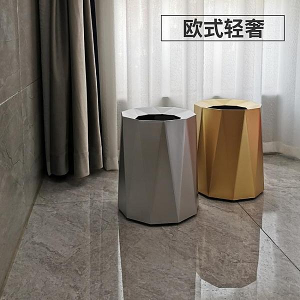 垃圾桶 垃圾桶家用可愛少女臥室客廳現代輕奢北歐ins風創意高檔商用大號 JD 美物 交換禮物