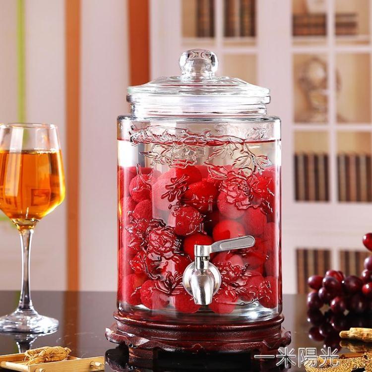 玻璃泡酒瓶帶龍頭10斤5斤密封家用加厚酒壇人參泡酒專用酒瓶缸罐 WD