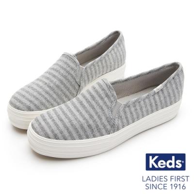 Keds TRIPLE DECKER 彩色條紋休閒便鞋-淺灰