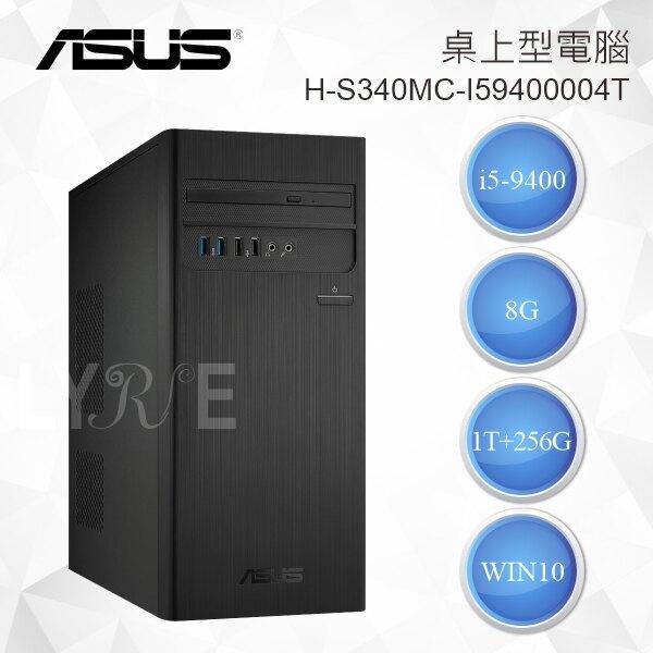 Asus 華碩 S340MC (i5-9400) 桌上型電腦 H-S340MC-I59400004T