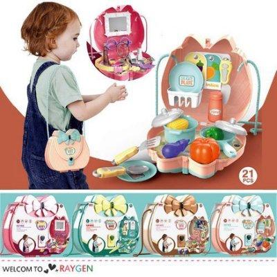 八號倉庫  兒童仿真廚房化妝品糖果家家酒玩具 單肩包 禮品【3D220M621】