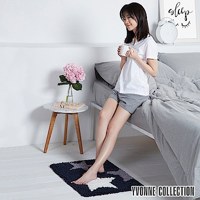Yvonne Collection法蘭絨閃亮方形地墊-丈青