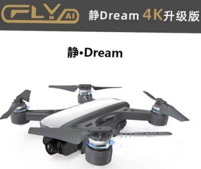 4k版C-FLY DREAM靜便攜迷你無人機GPS光流定位一鍵返航無刷高清航拍4K 雲台相機(新版遙控器)三電版
