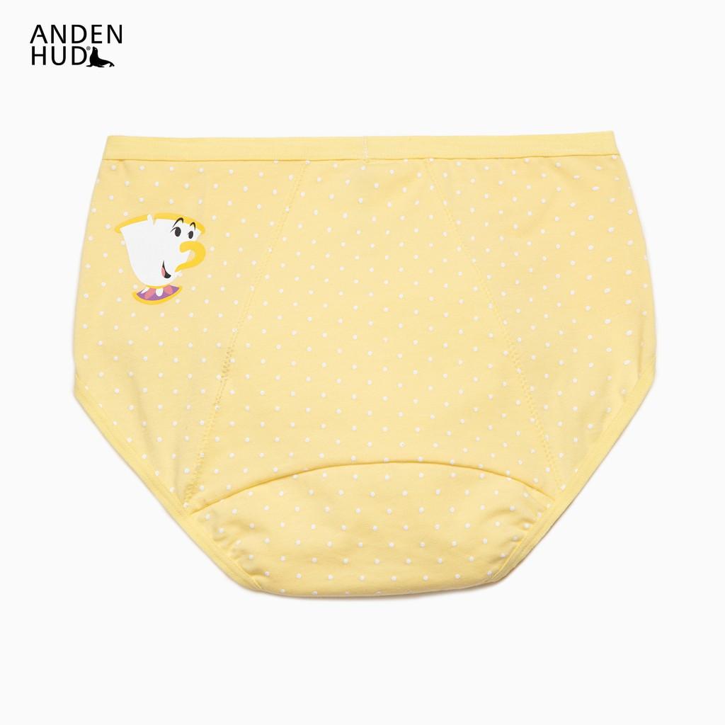 【Anden Hud】XXL貝兒公主系列.高腰生理褲(嫩黃-小茶杯阿齊) 台灣製 中大尺碼內褲
