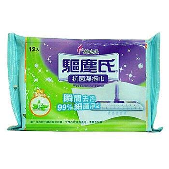 驅塵氏 天然茶樹抗菌濕拖巾(12張/包) [大買家]
