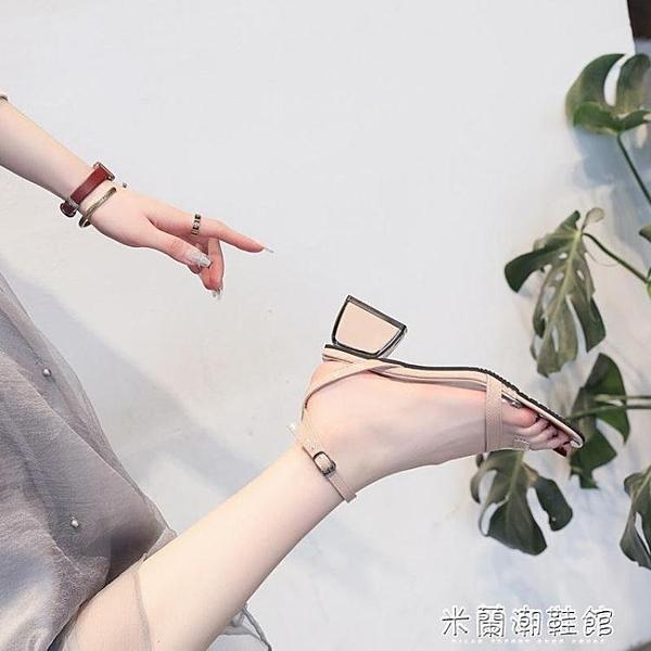 涼鞋女新款百搭一字帶時尚中跟粗跟羅馬學生復古晚晚鞋仙女風 618大促銷