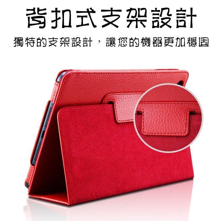 【荔枝紋皮套】iPad Pro 12.9吋 2020版 三折皮套 斜立 休眠 A2229 A2069 A2232