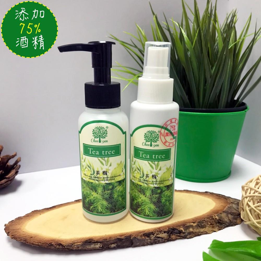 【綺緣】茶樹乾洗手噴霧/凝膠 隨身瓶 (100ml/瓶)