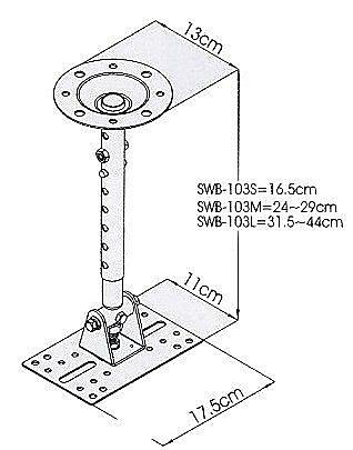 音響器材批發中心 SWB-103M LED 電視壁掛吊架 LCD 液晶 電漿 、天吊型吊架