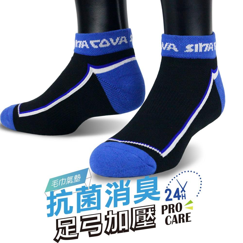【老船長】(9815)EOT科技不會臭的襪子船型運動襪24-28cm寶藍色-1雙入