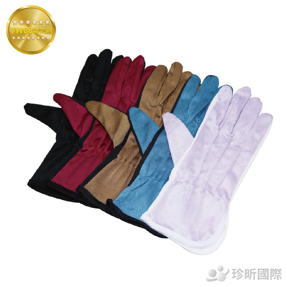 女性機車止滑手套 F號 5色隨機出貨 全長約25cm 機車手套 防風手套 防曬手套【TW68】