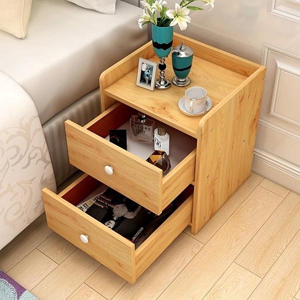床頭櫃 簡易床頭櫃簡約現代迷你收納小櫃子特價儲物櫃宿舍臥室床邊櫃 果果生活館