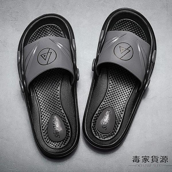 拖鞋男時尚室內外穿潮流韓版沙灘一字拖居家用涼拖鞋【毒家貨源】