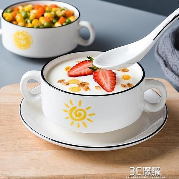創意日式陶瓷甜品碗燕窩碗糖水銀耳湯碗盅雪糕沙拉布丁碗雙耳湯盅 3C優購
