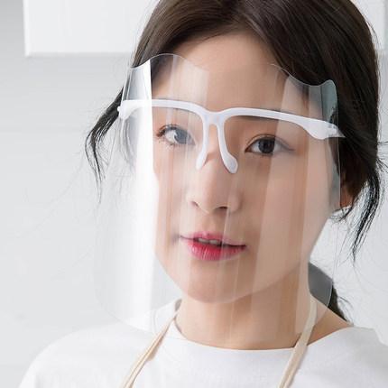 防油濺面罩 廚房炒菜防油煙防油濺面罩女士全臉部防護遮面具做飯面部護臉神器『TZ2345』