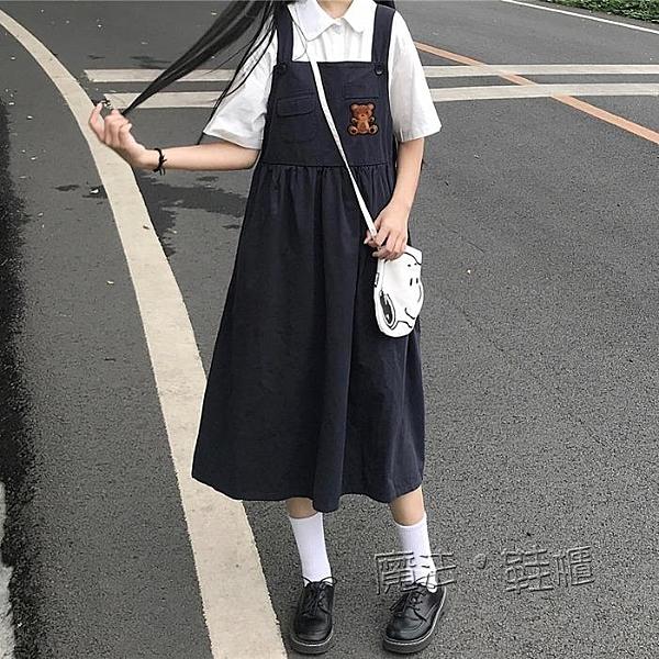 夏季可愛裙子仙女超仙森系日系韓版學生背帶裙女夏長款洋裝 夏季新品
