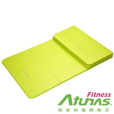 ATUNAS 歐都納 多功能六折瑜珈墊  MAT61