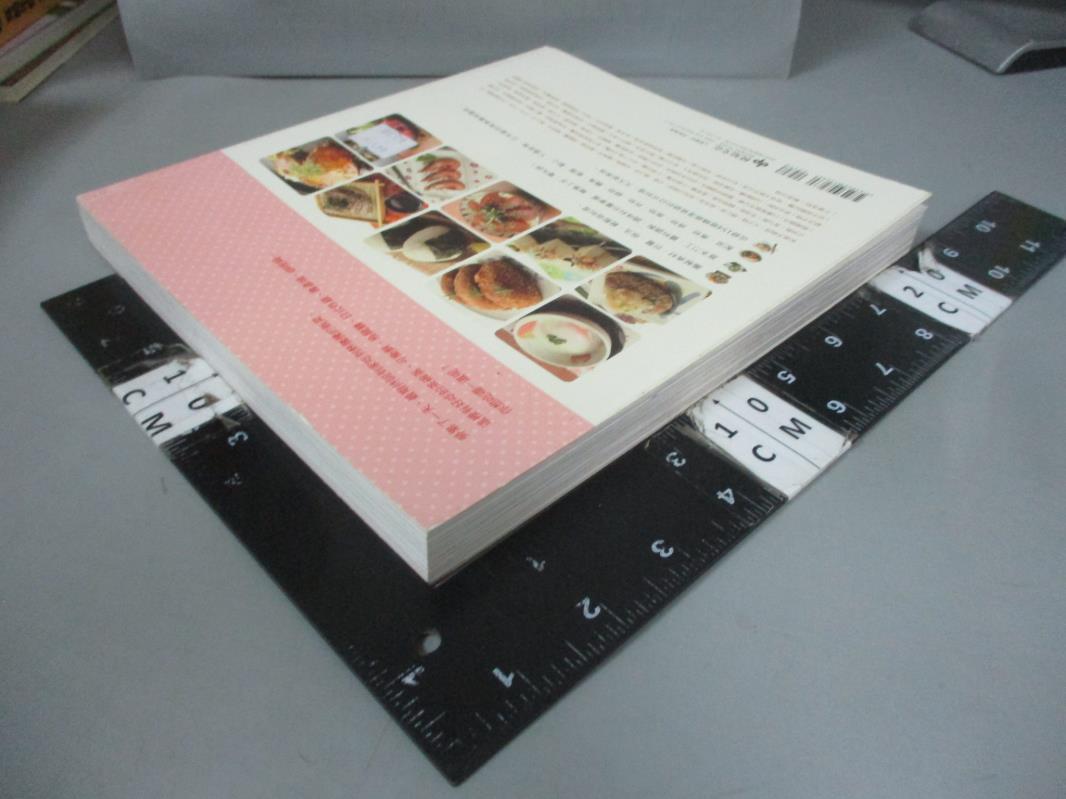 【書寶二手書T3/餐飲_FLE】日本人妻教你做家庭幸福料理154道_邊惠玉