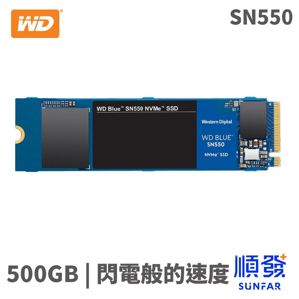 WD 威騰 藍標 SN550 500G M.2 2280 PCIe SSD 五年保 固態硬碟