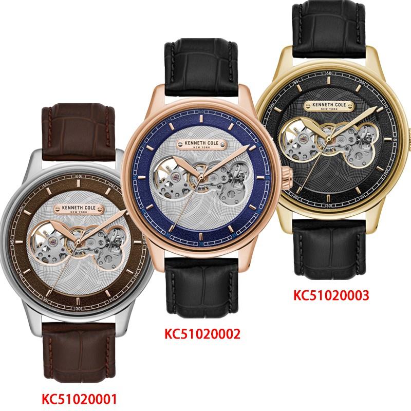 KENNETH COLE 紐約設計精品錶 KC51020001 鏤空設計機械錶 真皮錶帶 復刻鐵牌面盤 原廠公司貨