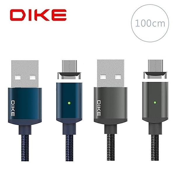 [富廉網]【DIKE】DLM410 1M 附MicroUSB接頭 鋁合金磁吸充電組