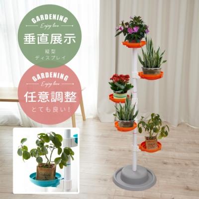 【Abans】居家新型專利360度旋轉活動式盆栽架/展示架/收納架(橘色)-1入