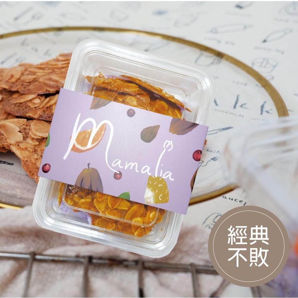 [ 媽咪里啦手工餅乾 ] 杏仁瓦片 盒裝系列