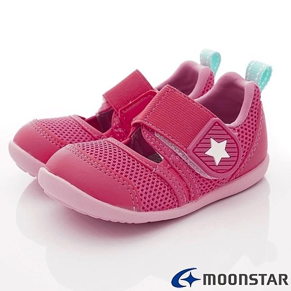 日本Moonstar月星機能童鞋 2E速乾學步鞋款 1174粉(寶寶段)