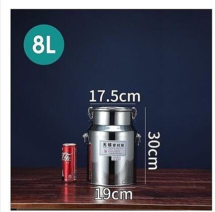 儲物罐 304不銹鋼密封桶 加厚茶葉罐牛奶運輸桶發酵釀酒桶食用花生儲油桶 8號店