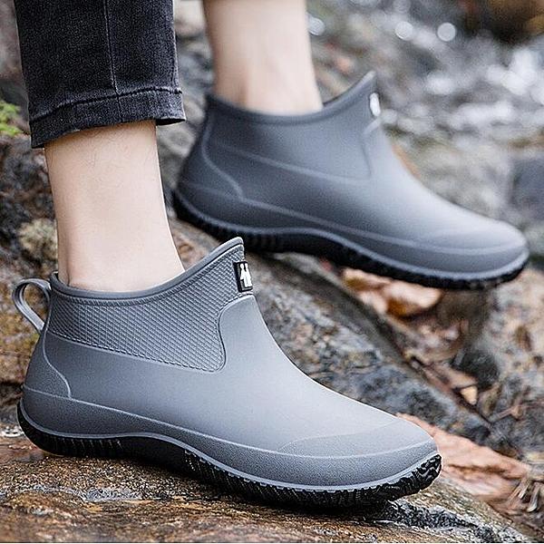 雨鞋 男低幫夏季套鞋水鞋男雨靴女短筒膠鞋防水輕便戶外洗車鞋【快速出貨八折下殺】