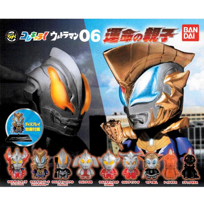 小全套8款【日本正版】超人力霸王 Q版造型公仔 P6 扭蛋 轉蛋 Q版模型 公仔 奧特曼 BANDAI - 418979