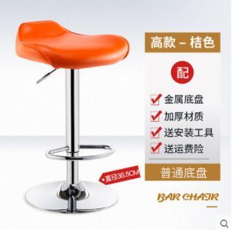 吧台椅家用高腳凳升降椅吧椅現代簡約高凳子前台椅子吧凳酒吧桌椅 雙12購物節