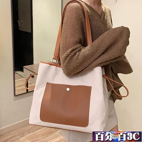 帆布包單肩大包包女2021新款潮韓版百搭簡約時尚大容量手提托特包 百分百
