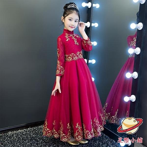兒童禮服公主裙女童蓬蓬紗小主持人生日晚禮服花童婚紗鋼琴演出服 星際小舖