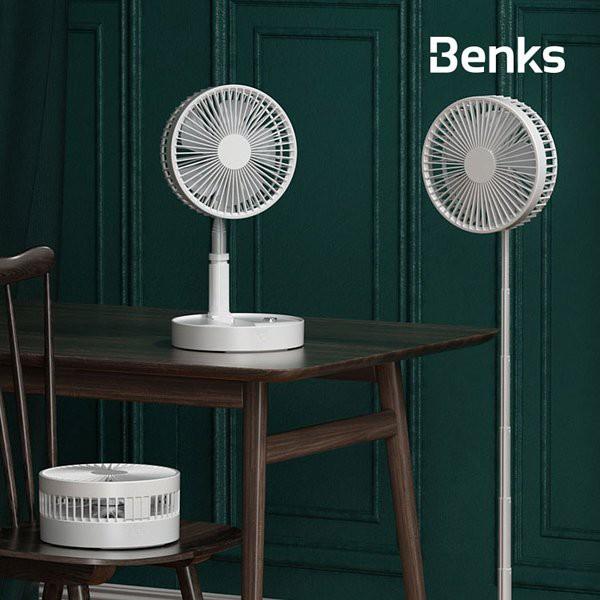 Benks F19 紅外線遙控 可伸縮風扇 落地扇 遙控定時 4段調風 立扇 露營可攜帶