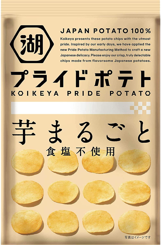 湖池屋 KOIKEYA Pride 頂級芋香風味 (食塩不使用) 60g