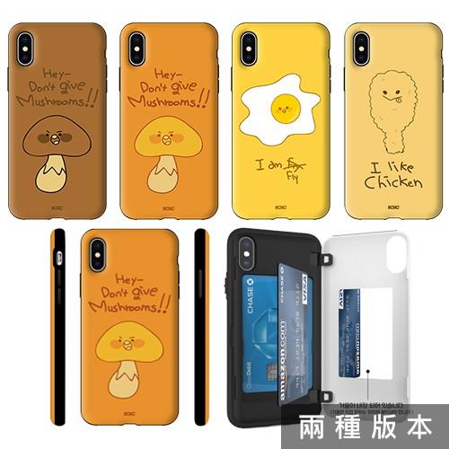 韓國 9C9C 手機殼 雙層/側開卡夾│S21 S20 Ultra + S10 S10E S9│z9391