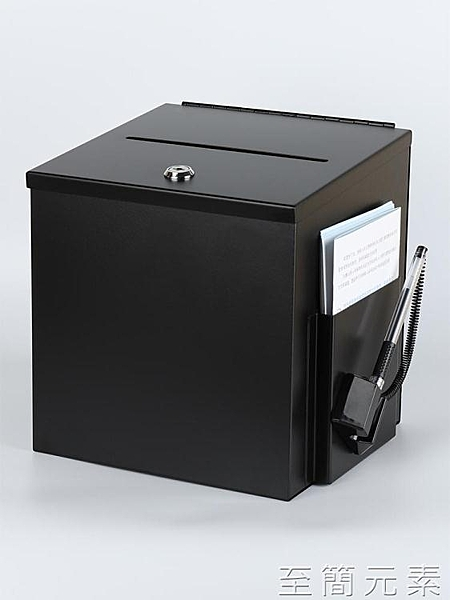 創意掛牆帶鎖意見箱 投訴建議選舉投票箱 奉獻捐款小箱投遞可愛雙十二全館免運