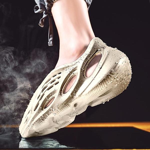 洞洞鞋涼鞋男ins潮夏季2021新款潮流韓版戶外沙灘鞋男個性鏤空洞洞鞋男嬡孕哺 618購物